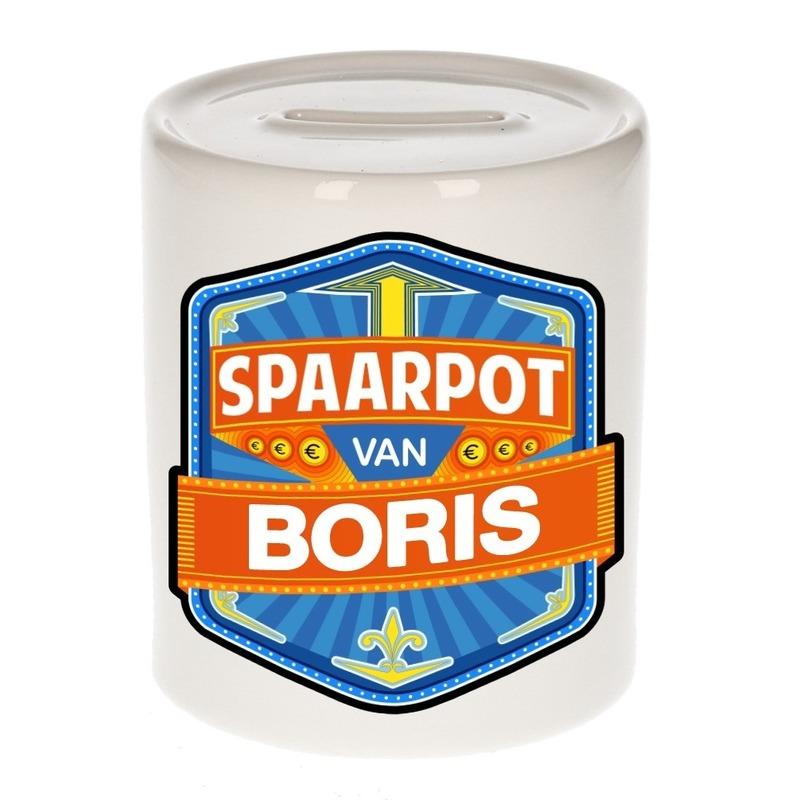 Kinder cadeau spaarpot voor een Boris